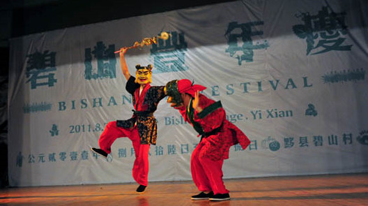 Traditional Chinese dance at Bishan Festival